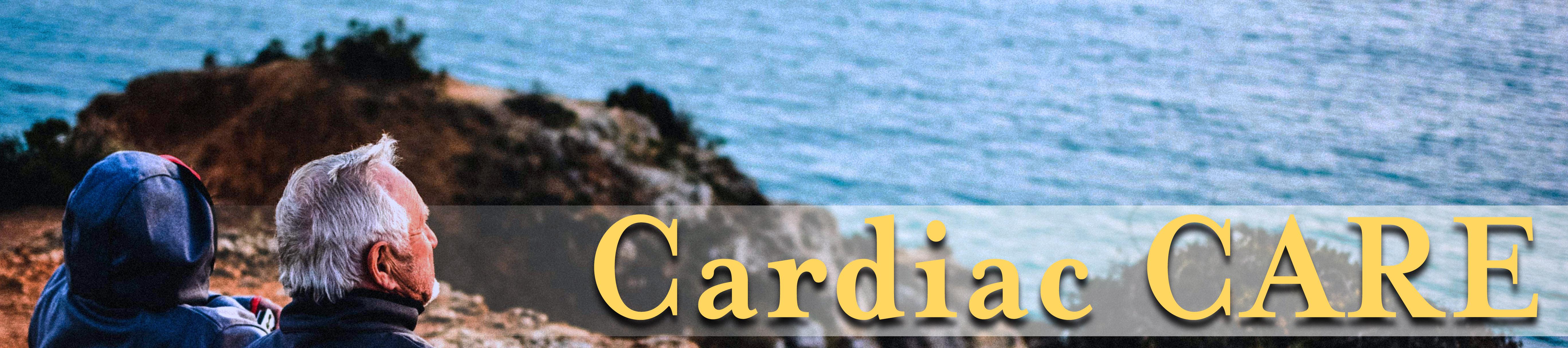 Cardiac-Header